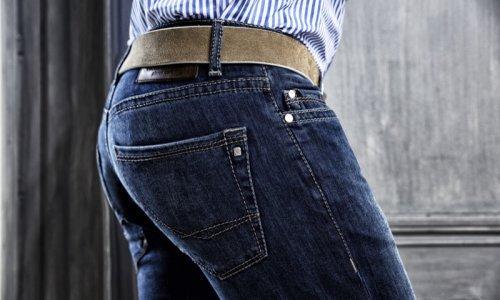 Pierre Cardin Jeans-wear staat bekend om zijn perfecte pasvorm en hoge kwaliteit